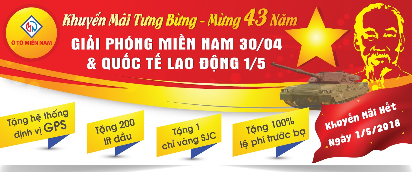 khuyến mãi đặc biệt